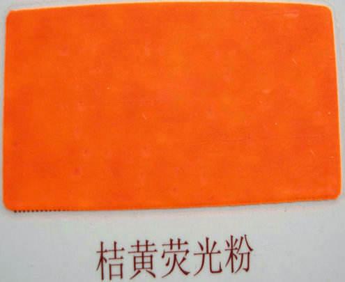 荧光粉,桔黄荧光粉