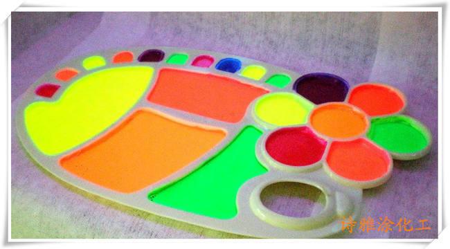 溶剂型荧光粉